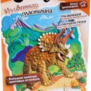 8575_knet-set_dino_triceratops_2