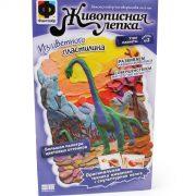 dinosauri modellabili